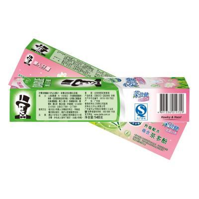 黑人茶倍健茉莉白茶牙膏140g(三支)(新老包装随机发放