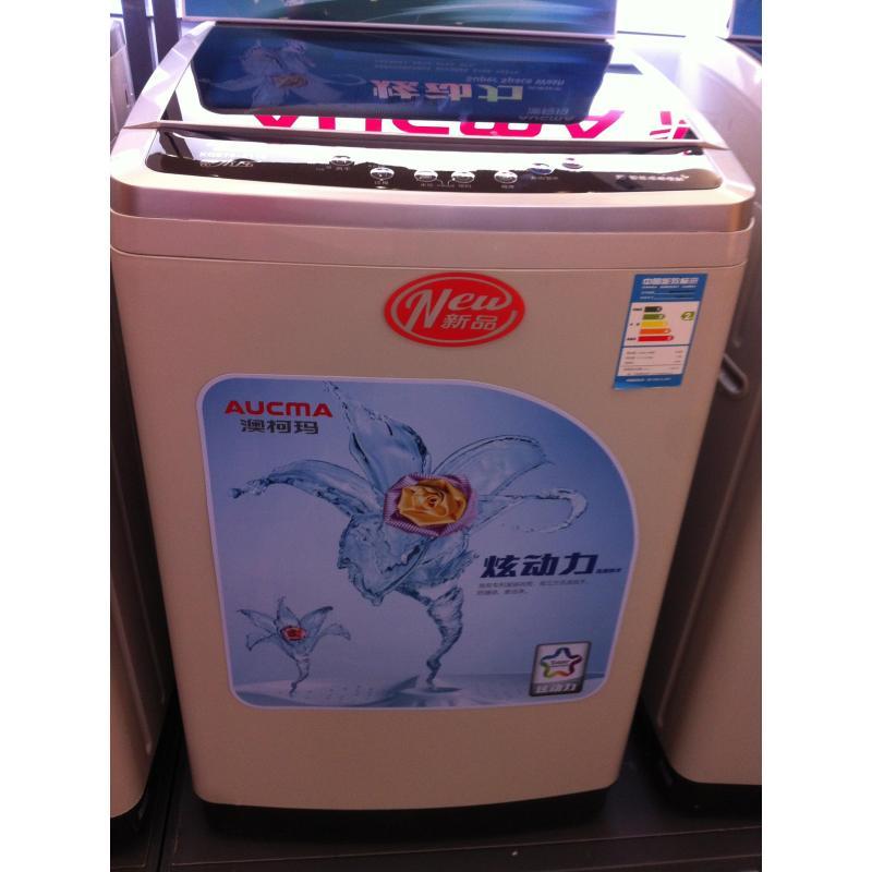澳柯玛洗衣机XQB76-2112