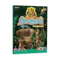 熊出没第三部丛林总动员之王位的威胁者 最新