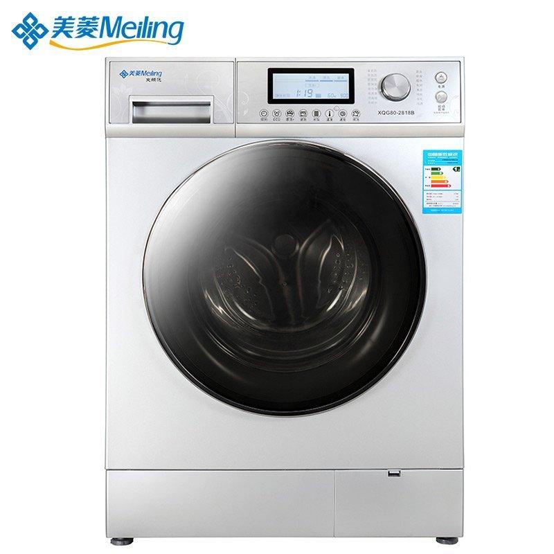 美菱洗衣机XQG80-2818B