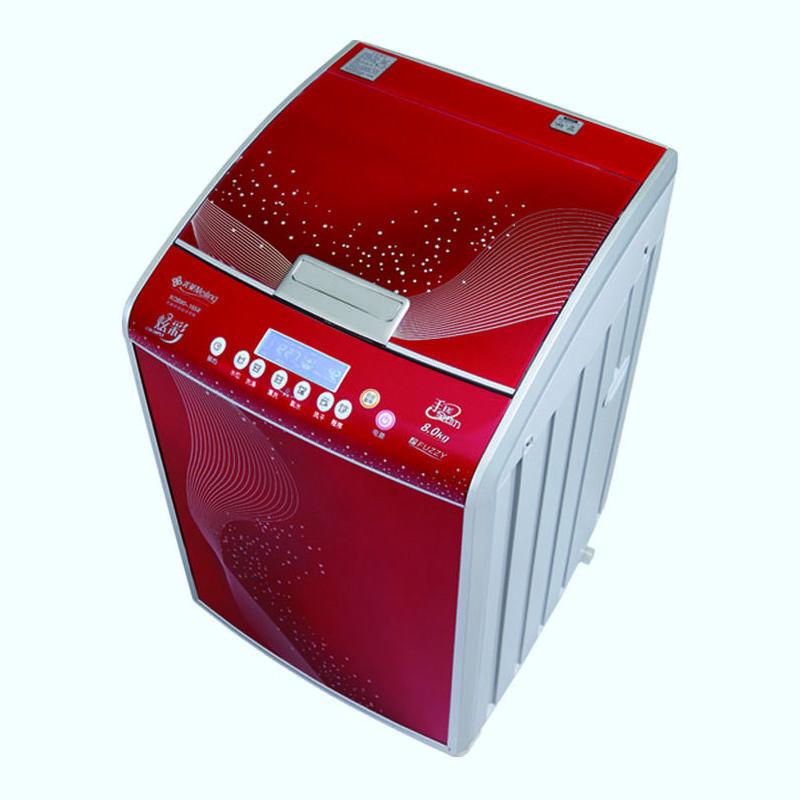 美菱洗衣机XQB80-1658红78A(ZC)