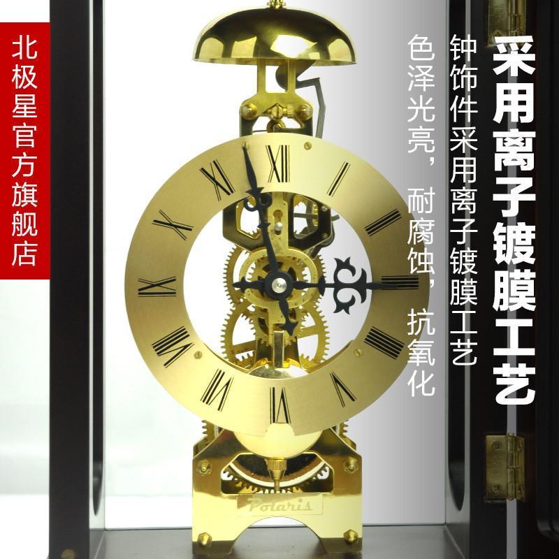 北极星t304欧式古典实木台钟透视机械齿轮座钟家居装