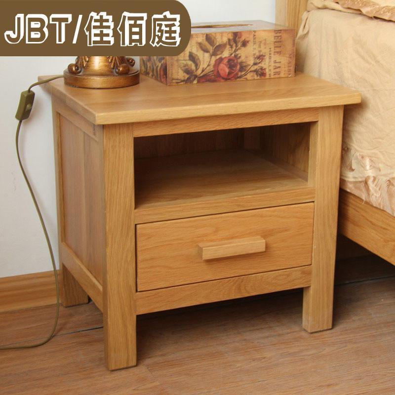 jbt/佳佰庭家具白橡木实木床头柜橡木床头柜简约欧式