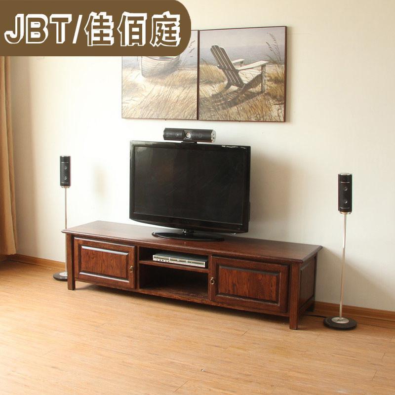 jbt/佳佰庭家具纯白橡木电视柜欧式电视机柜实木简约地柜ww692 黑胡桃