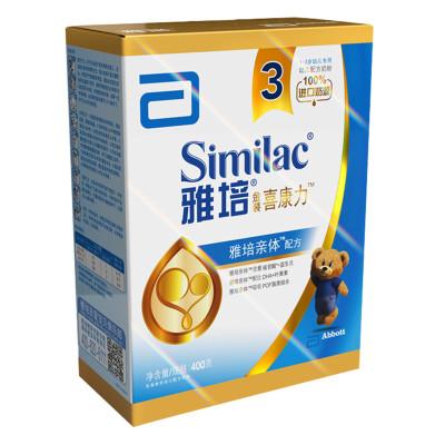雅培(Abbott)亲体金装喜康力幼儿配方奶粉3段 400g盒装