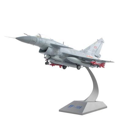 高仿真金属静态飞机模型