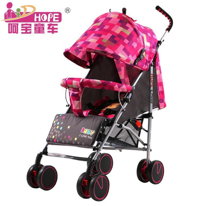 hope呵宝童车 全罩顶棚 五点式安全带 婴儿推车童车 宝宝车 可折叠