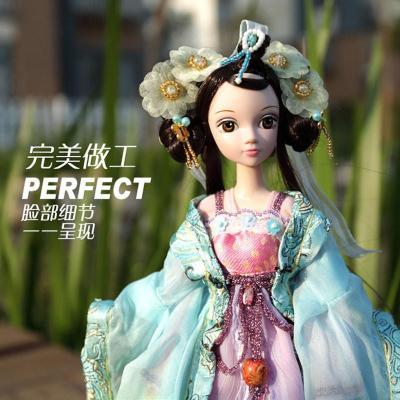 可儿娃娃古代公主系列 古典中国风民族服饰 唐朝文成公主/9050