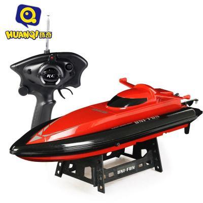 环奇956 遥控船高速快艇儿童电动玩具船航模轮船模型