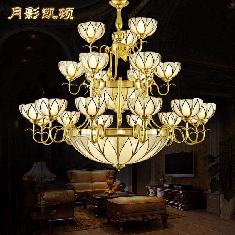 月影凯顿 铜灯欧式灯美式灯 复式楼客厅大吊灯 全铜灯别墅灯