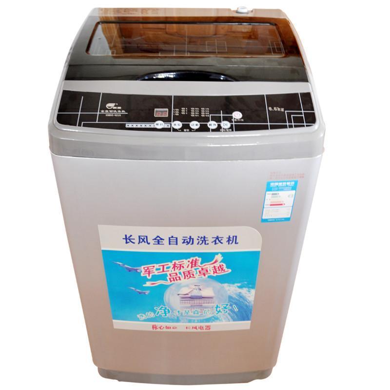 长风波轮洗衣机XQN65-G218