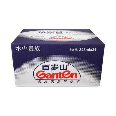 景田 百岁山 矿泉水 348ml*24瓶 整箱 1元(12时开始)