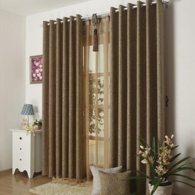 厚重涤棉仿麻窗帘 现代简约高雅大气 客厅书房 素色天空 浅棕色 1米布