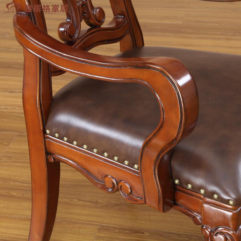 美式实木休闲靠背扶手椅子