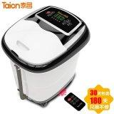 泰昌(Taicn) 金泰昌 足浴盆TC-9057 高端款 磁動力電動滾輪 深桶設計 無線遙控