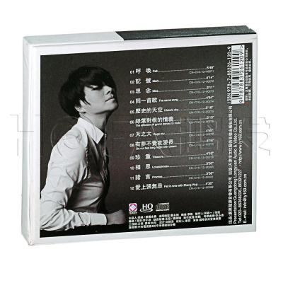 毛阿敏:天之大 hq版 (cd)