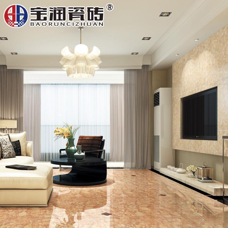 自营宝润瓷砖 微晶石地砖800x800防滑地板砖客厅电视背景墙欧式琥珀玉