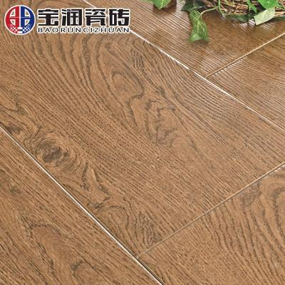 宝润瓷砖 木纹砖地砖防滑客厅卧室仿木地板砖哑光