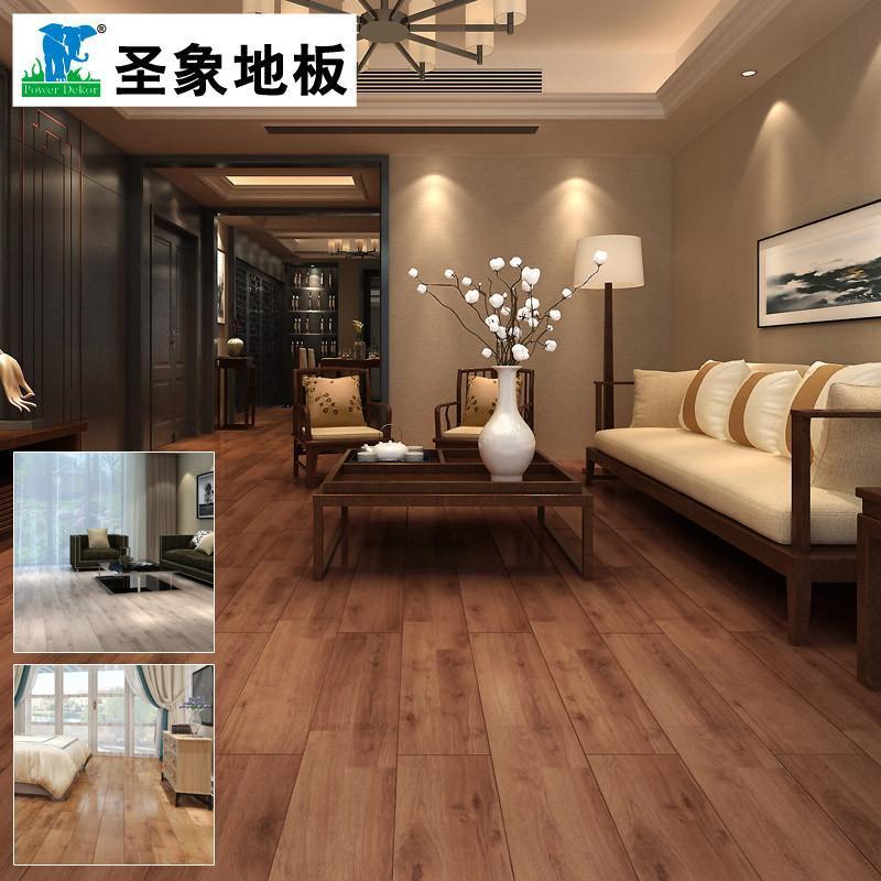 圣象强化复合f4星环保木地板双拼橡木系列小浮雕