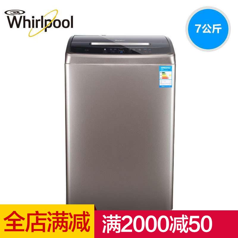 惠而浦(Whirlpool)WB70803 7公斤全自动波轮洗衣机(惠金色)