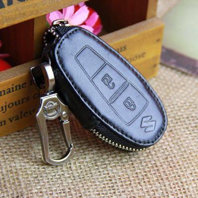 驭龙真皮汽车钥匙包 铃木锋驭专车专用钥匙包