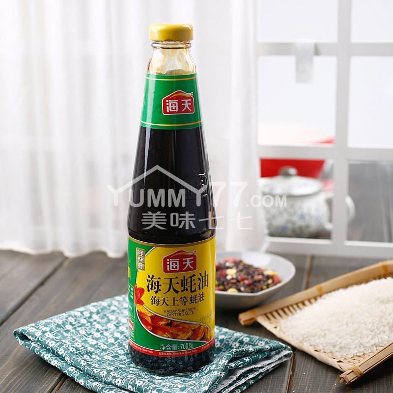 【美味七七旗舰店调味酱】海天上等蚝油700g【报价