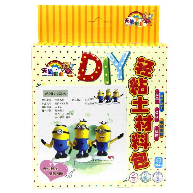 儿童小黄人面具制作图片