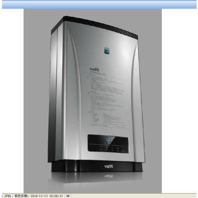华帝燃气热水器jsq20-q12ljcw图片