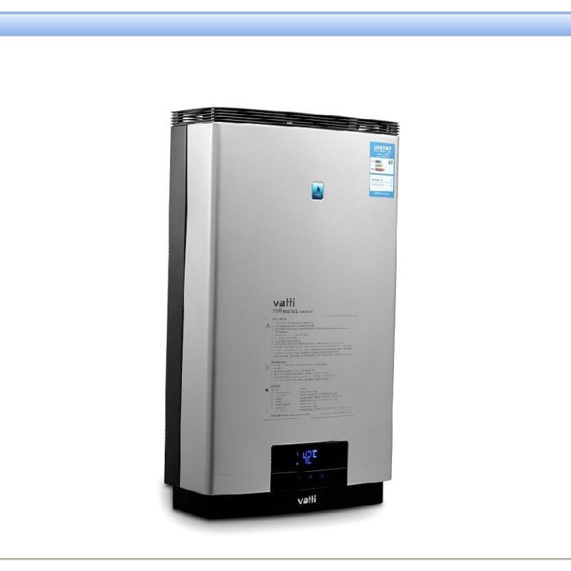 【华帝(vatti)系列】华帝燃气热水器q10lmw图片