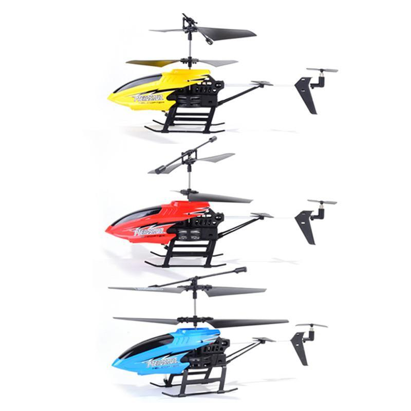 5通耐摔灯光小型遥控直升飞机
