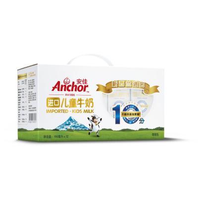 进口儿童牛奶 190ml礼盒装