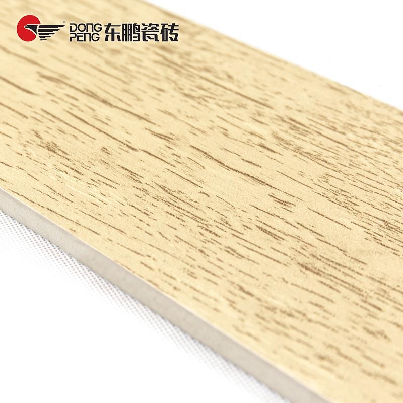 东鹏瓷砖 5a瓷木地板 仿木纹地砖 hf963541,900x148,10片/箱,必须整箱