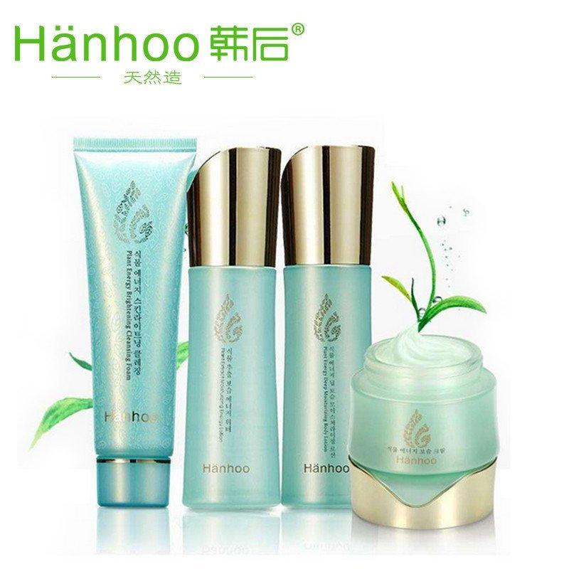 韩后正品 植物能量系列化妆品组合装女 专业补水保湿护肤四件套装