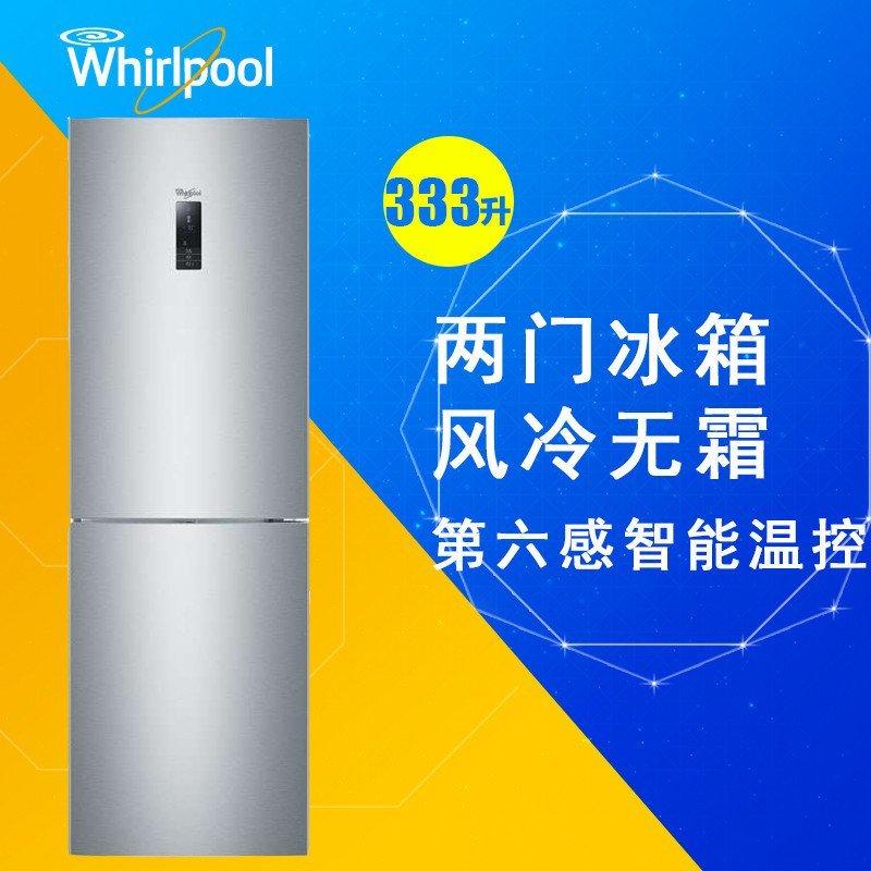 惠而浦(Whirlpool) BCD-333WLEW 333升风冷两门冰箱(绚丽银)