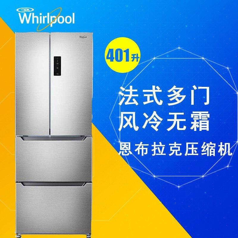 惠而浦(Whirlpool) BCD-401WMW 401升风冷多门冰箱(酷钢横纹)