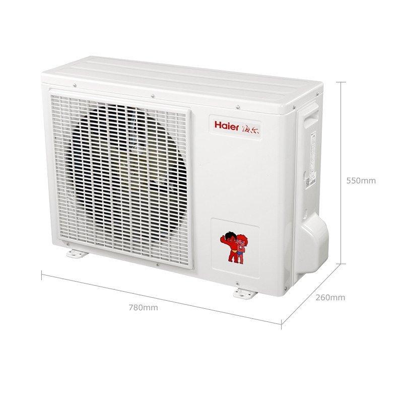 海尔空调kfr-26gw/01cda21a套机 大1匹家用 挂壁式冷暖变频智能空调