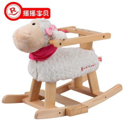 摇摇宝贝童年小木马0-3岁摇椅婴儿玩具儿童木马音乐实木摇马礼物(小羊