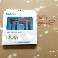 JOWAY 宇纪T508耳机适用三星小米iphone华为等所有3.5入耳式耳机