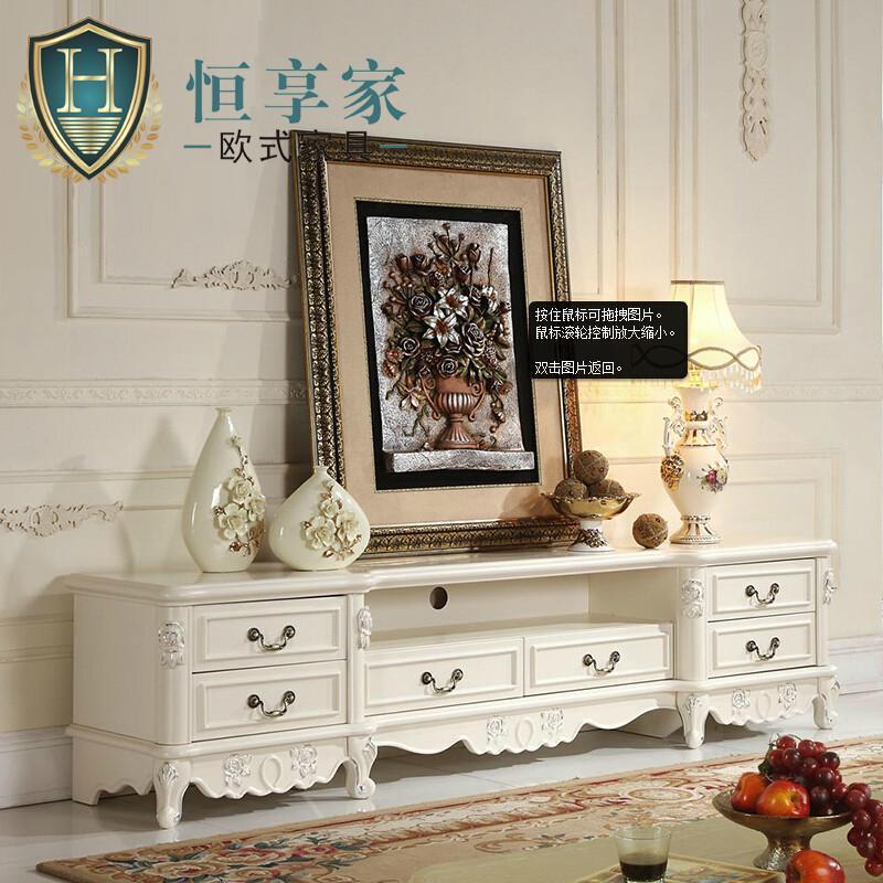 恒享家 电视柜 欧式电视柜 法式风格象牙白色实木 地柜矮柜客厅家具图片