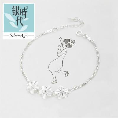 银时代 花与爱丽丝花朵925银手链闺蜜手环韩版时尚饰品礼物女款 银色