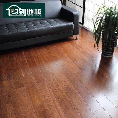 财到实木多层地板 复合木地板