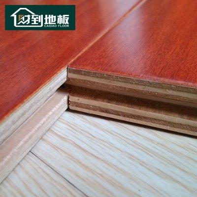 实木多层复合地板 地热地暖地板