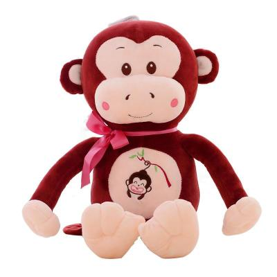 安吉宝贝 可爱悠嘻猴毛绒玩具布娃娃玩偶公仔 创意情人节生日礼品送女