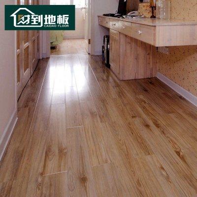 财到地板 强化复合木地板