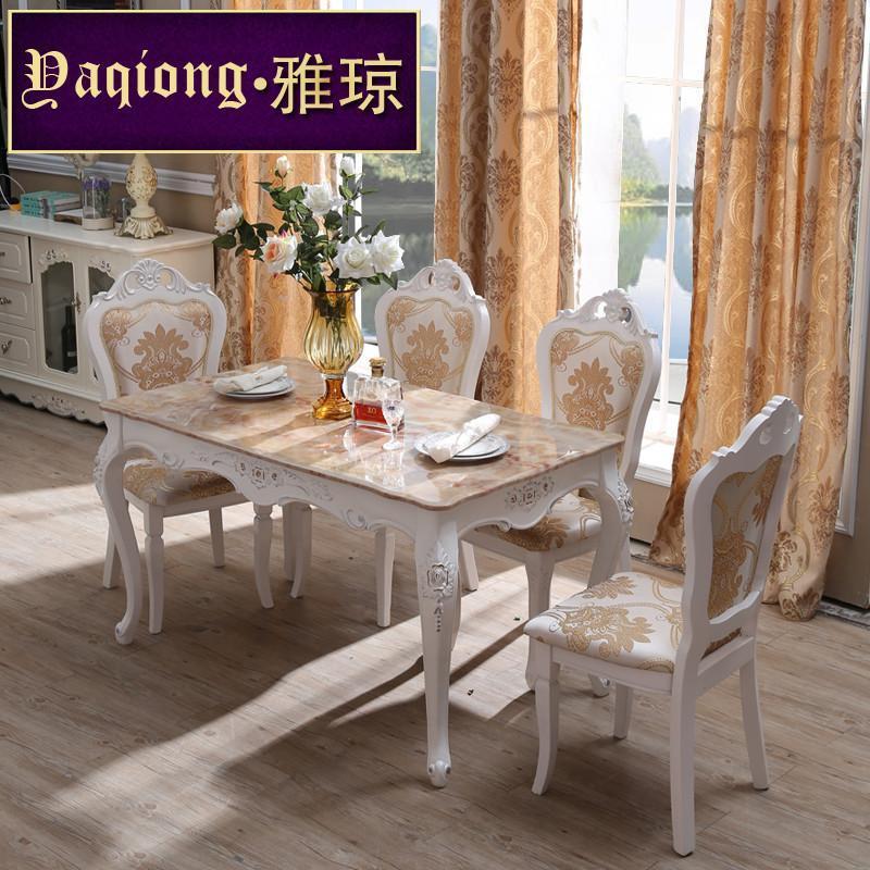 雅琼家具简欧 欧式餐桌