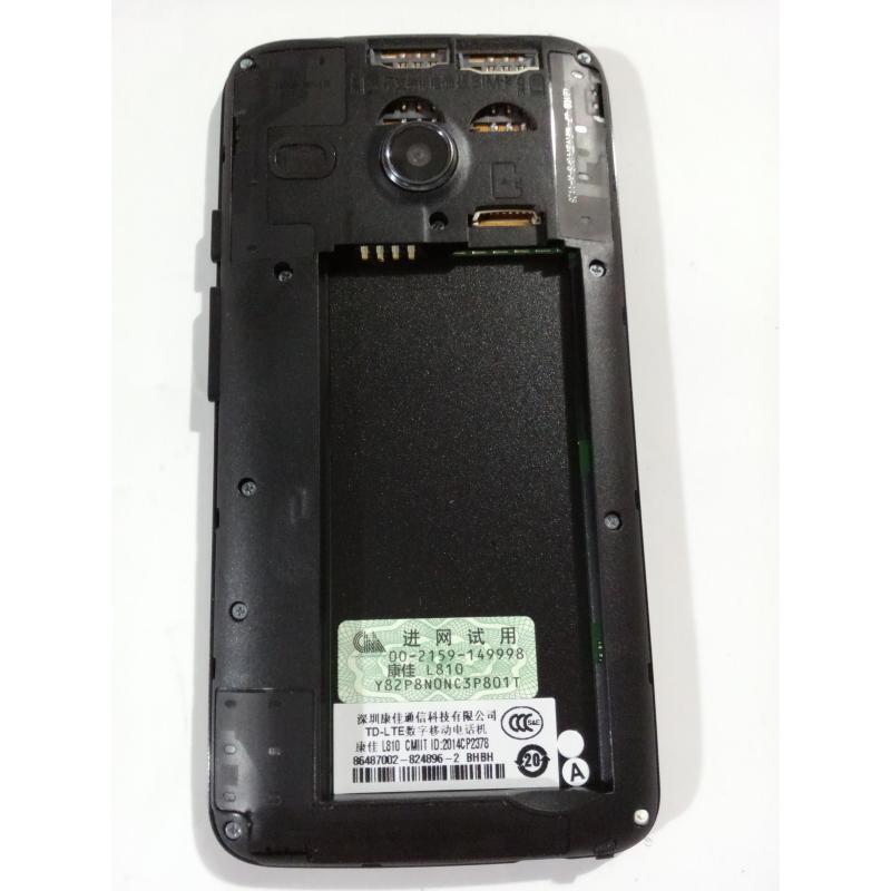 康佳830手机