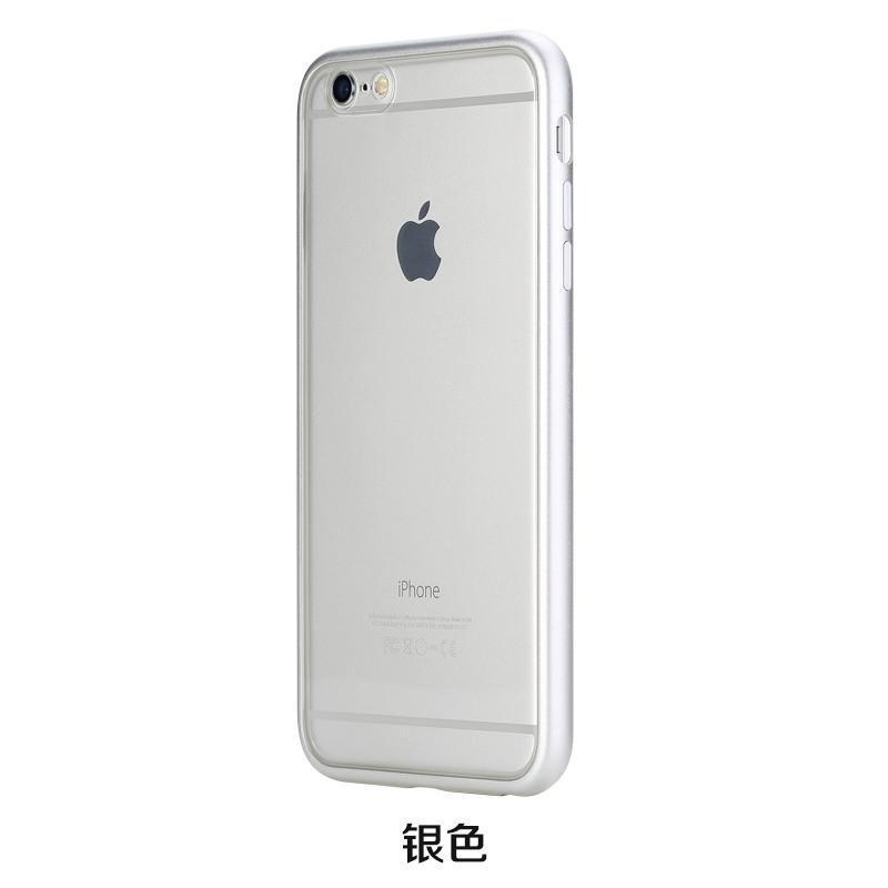苹果iphone6 plus手机套金属边框保护套超薄