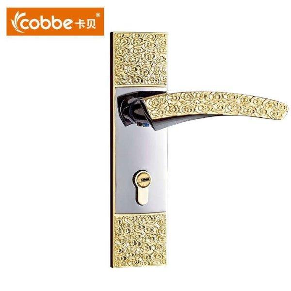 卡贝cobbe卧室内房门锁中式实木门把手锁