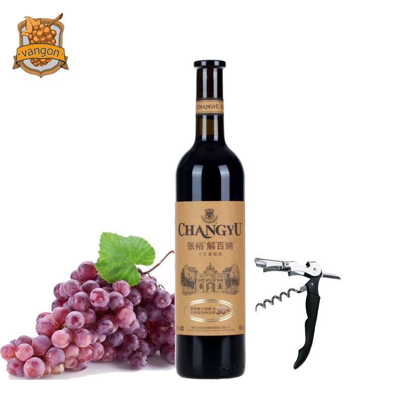 张裕解百纳30强干红葡萄酒22218