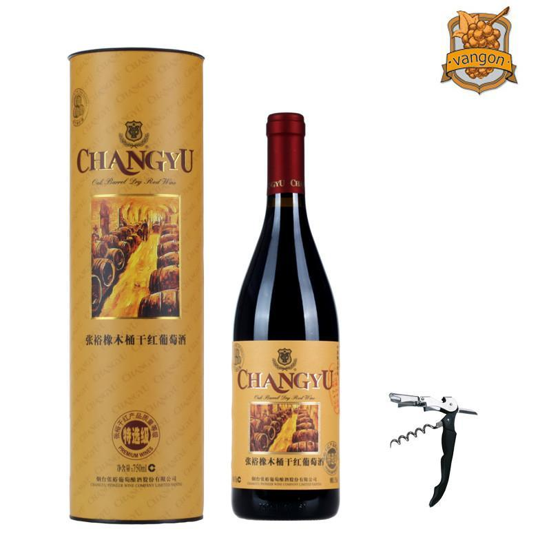 张裕橡木桶干红葡萄酒02284